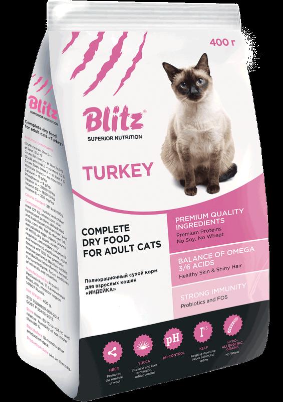 """Blitz: сухой корм для взрослых кошек """"Индейка"""""""