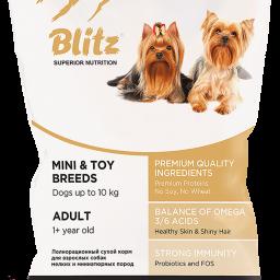Сухой корм для взрослых собак мелких и миниатюрных пород