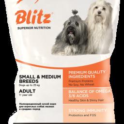 Сухой корм для взрослых собак мелких и средних пород