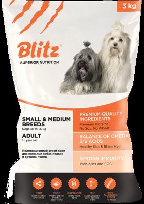 Blitz: сухой корм для взрослых собак мелких и средних пород