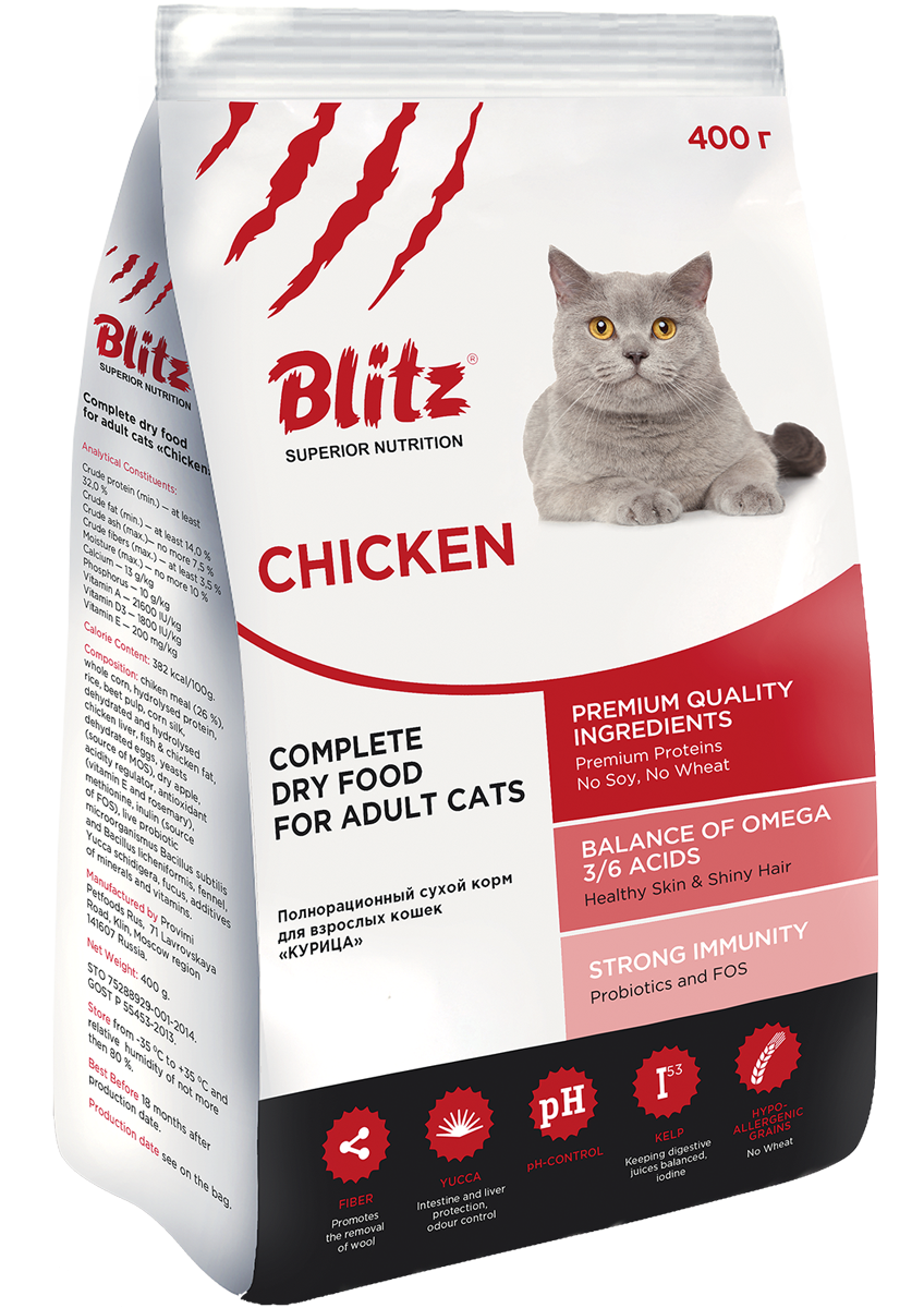 Blitz_CAT_Chicken_400g