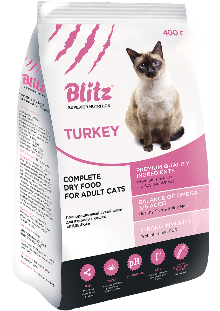Blitz_cat_Turkey_400g