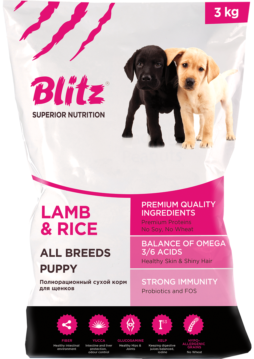 Lamb-Rice-All-Breeds-Puppy