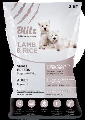 Blitz: сухой корм для мелких пород собак с ягненком и рисом