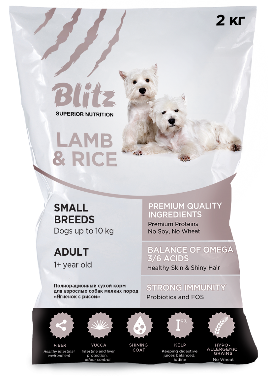 blitz_dogs_small_adults_lamb_rice_2kg