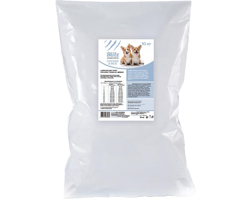 Blitz: сухой корм для собак всех пород с курицей и рисом