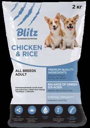 Blitz Adult Chicken & Rice полнорационный сухой корм с курицей и рисом для собак всех пород