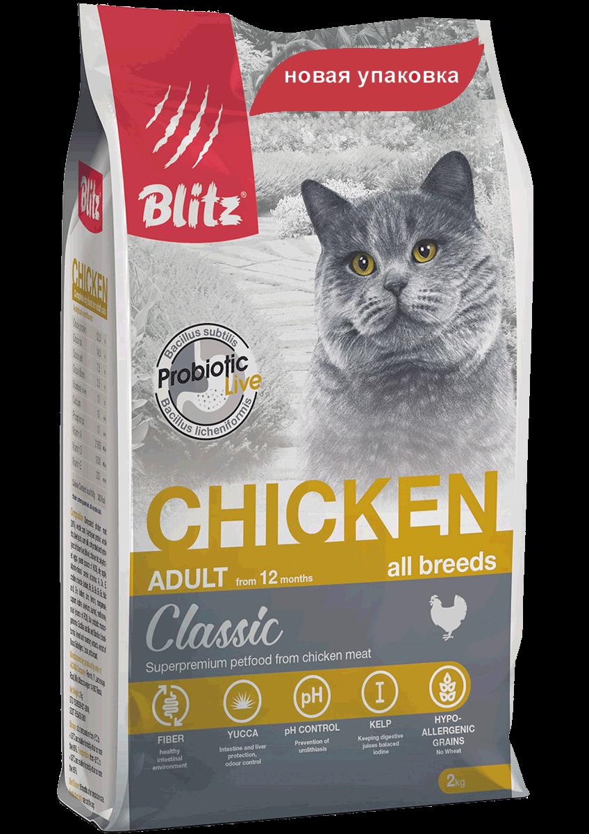 "Blitz: сухой корм для взрослых кошек ""Курица"" 2 кг"