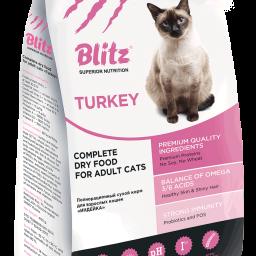 Blitz: сухой корм для взрослых кошек «Индейка»