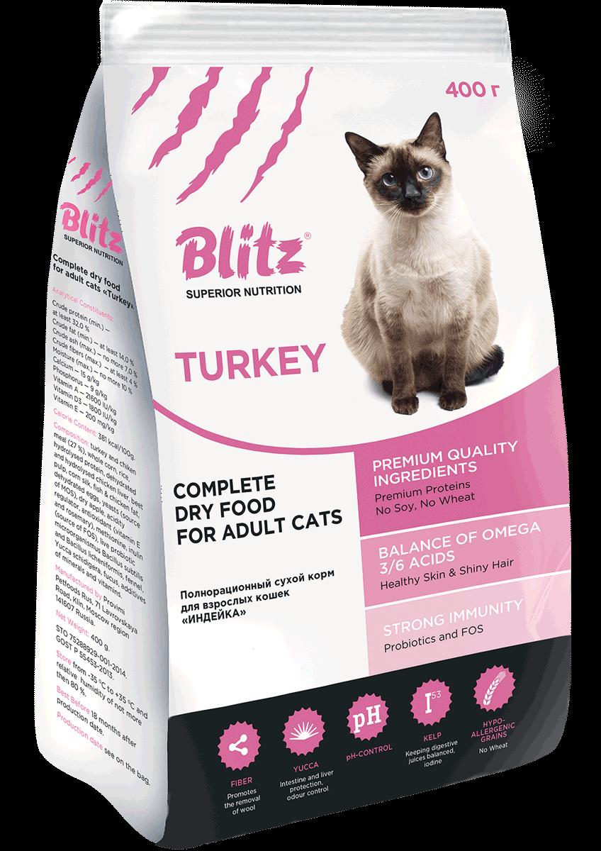 Blitz For Adult Cats Turkey: сухой корм для взрослых кошек «Индейка»