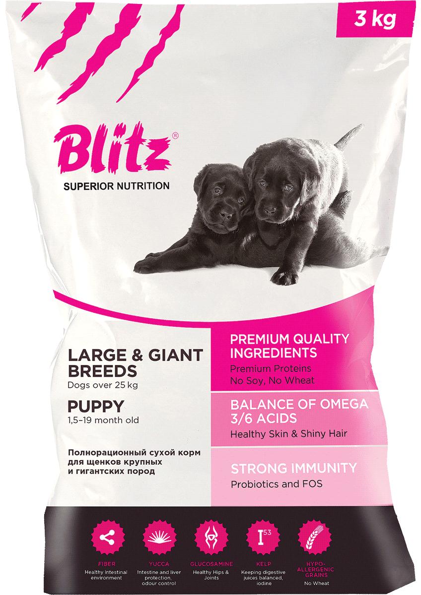 Blitz: сухой корм для щенков крупных и гигантских пород