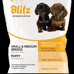 Blitz: сухой корм для щенков мелких и средних пород