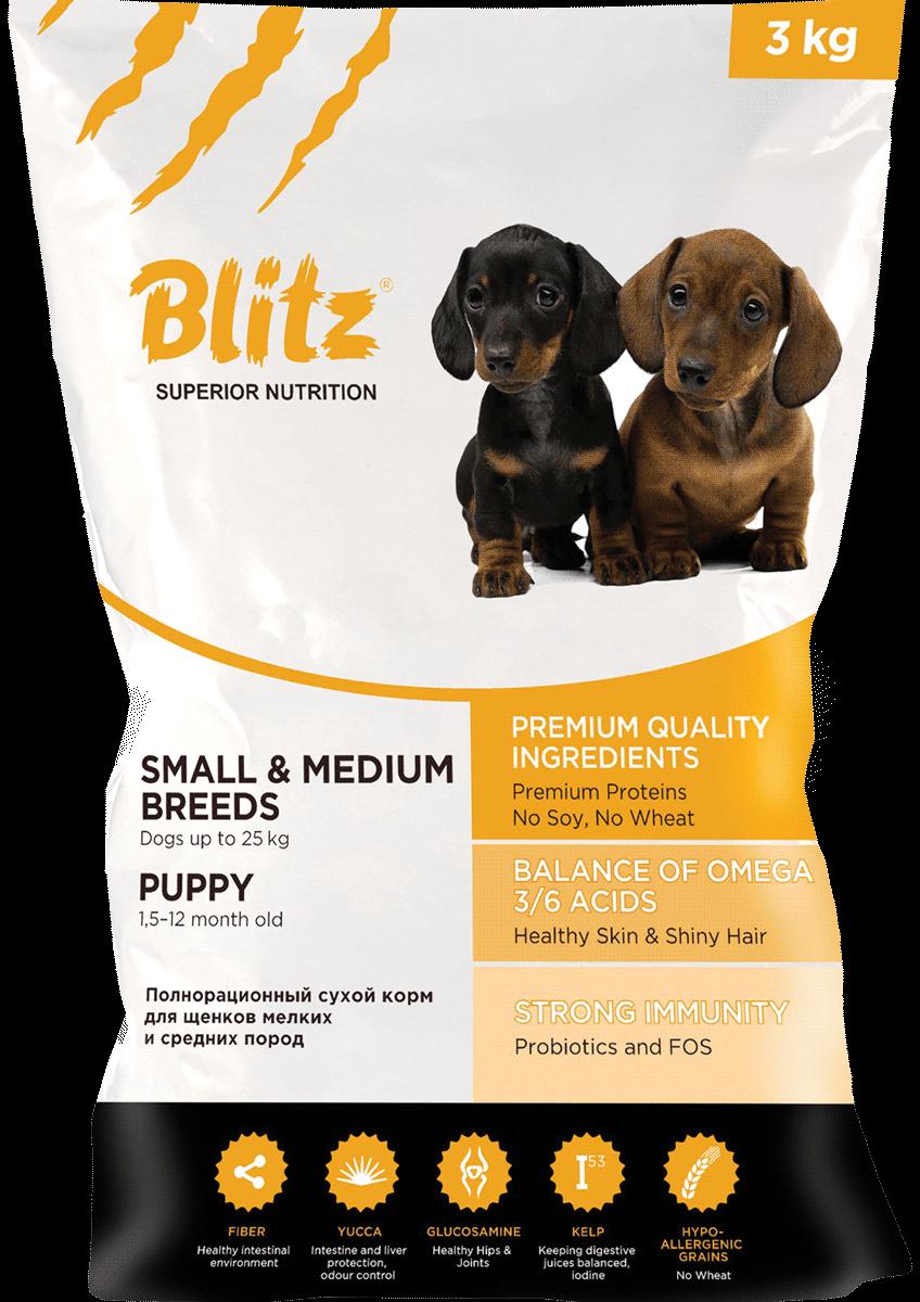 Blitz Puppy Small & Medium: сухой корм для щенков мелких и средних пород