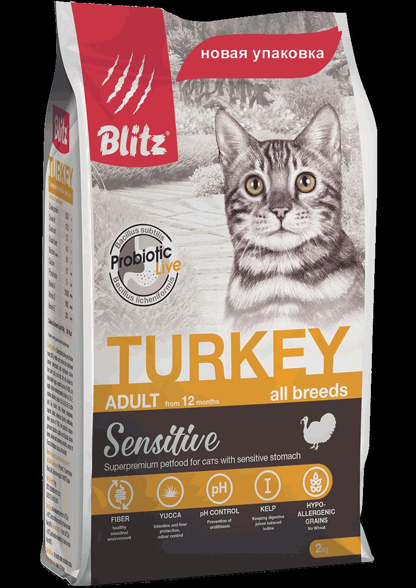 """Blitz: сухой корм для взрослых кошек """"Индейка"""" 2 кг"""