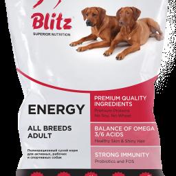 Blitz: сухой корм для активных и рабочих собак всех пород