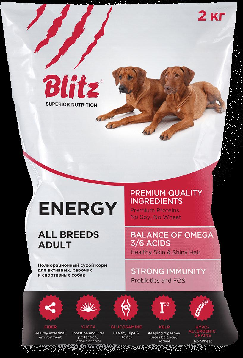 Blitz Adult All Breeds Energy: сухой корм для активных и рабочих собак всех пород