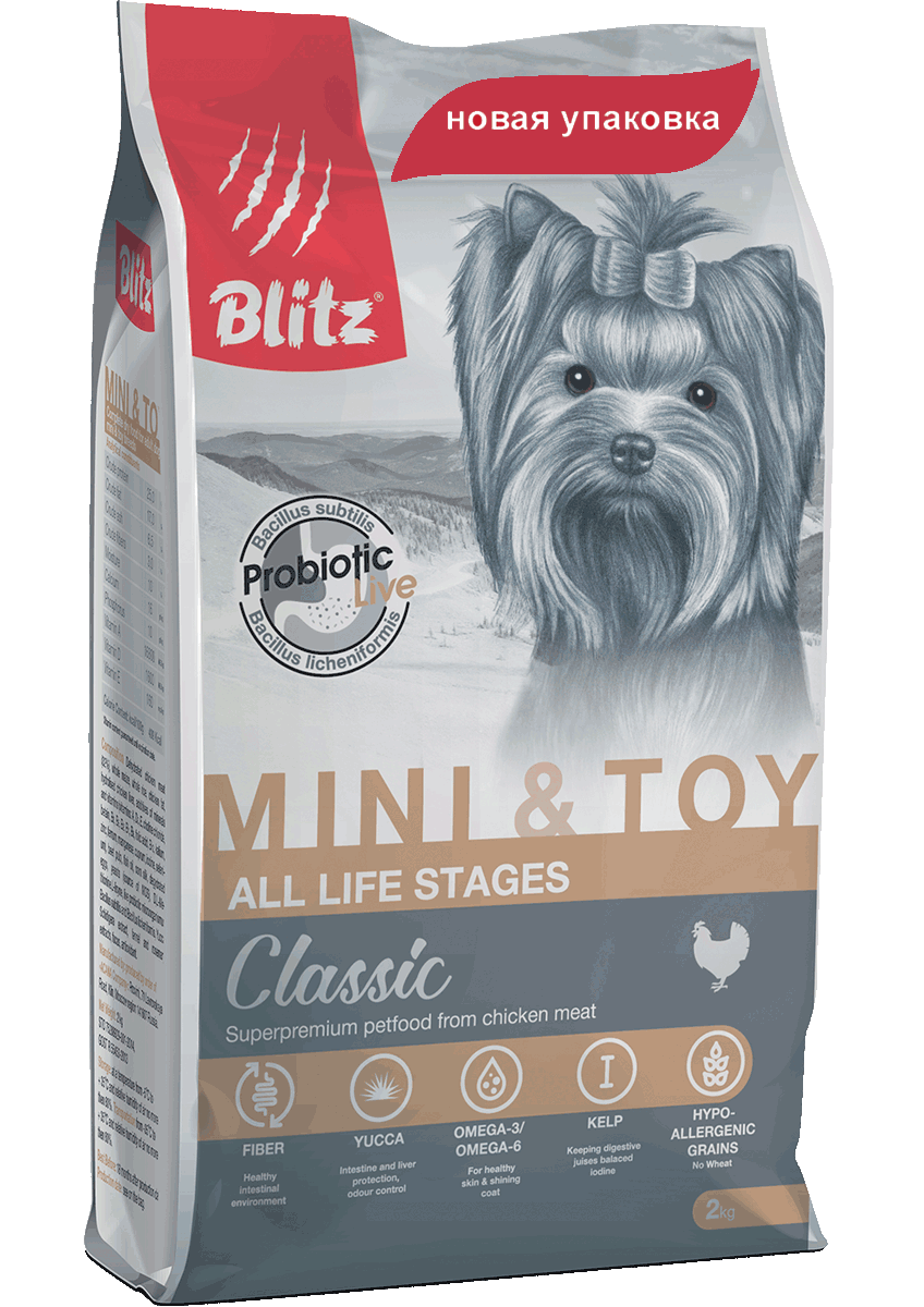 Blitz: сухой корм для взрослых собак мелких и миниатюрных пород 2 кг