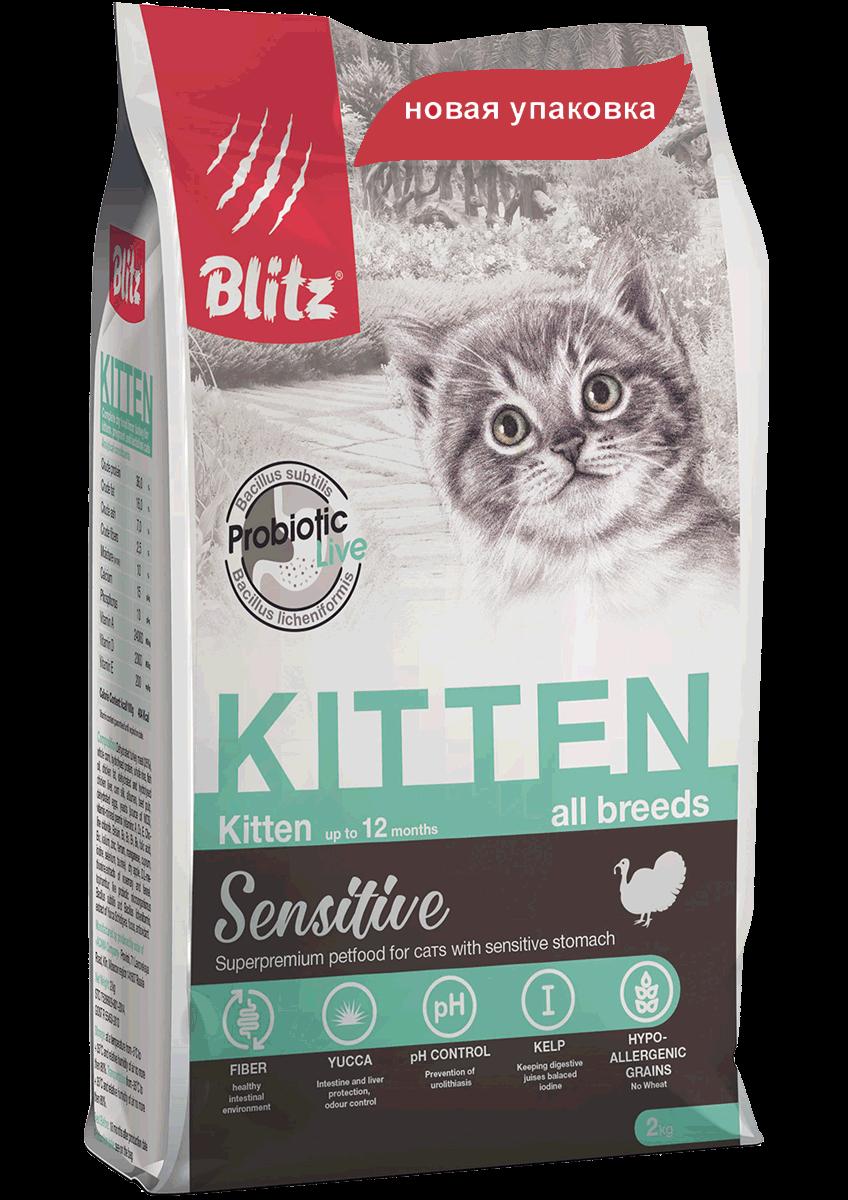 Blitz: сухой корм с индейкой для котят, беременных и кормящих кошек 2 кг