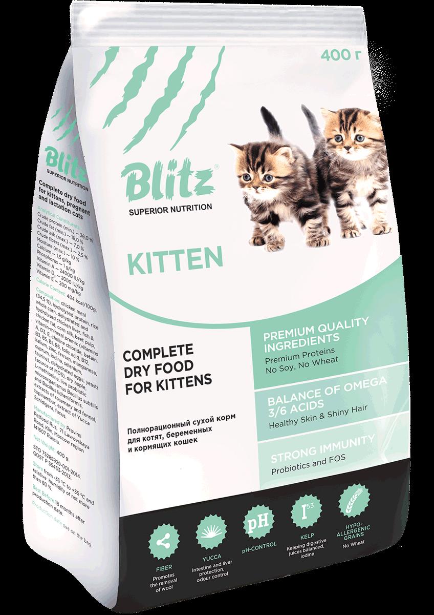 Blitz Kitten: сухой корм с индейкой для котят, беременных и кормящих кошек