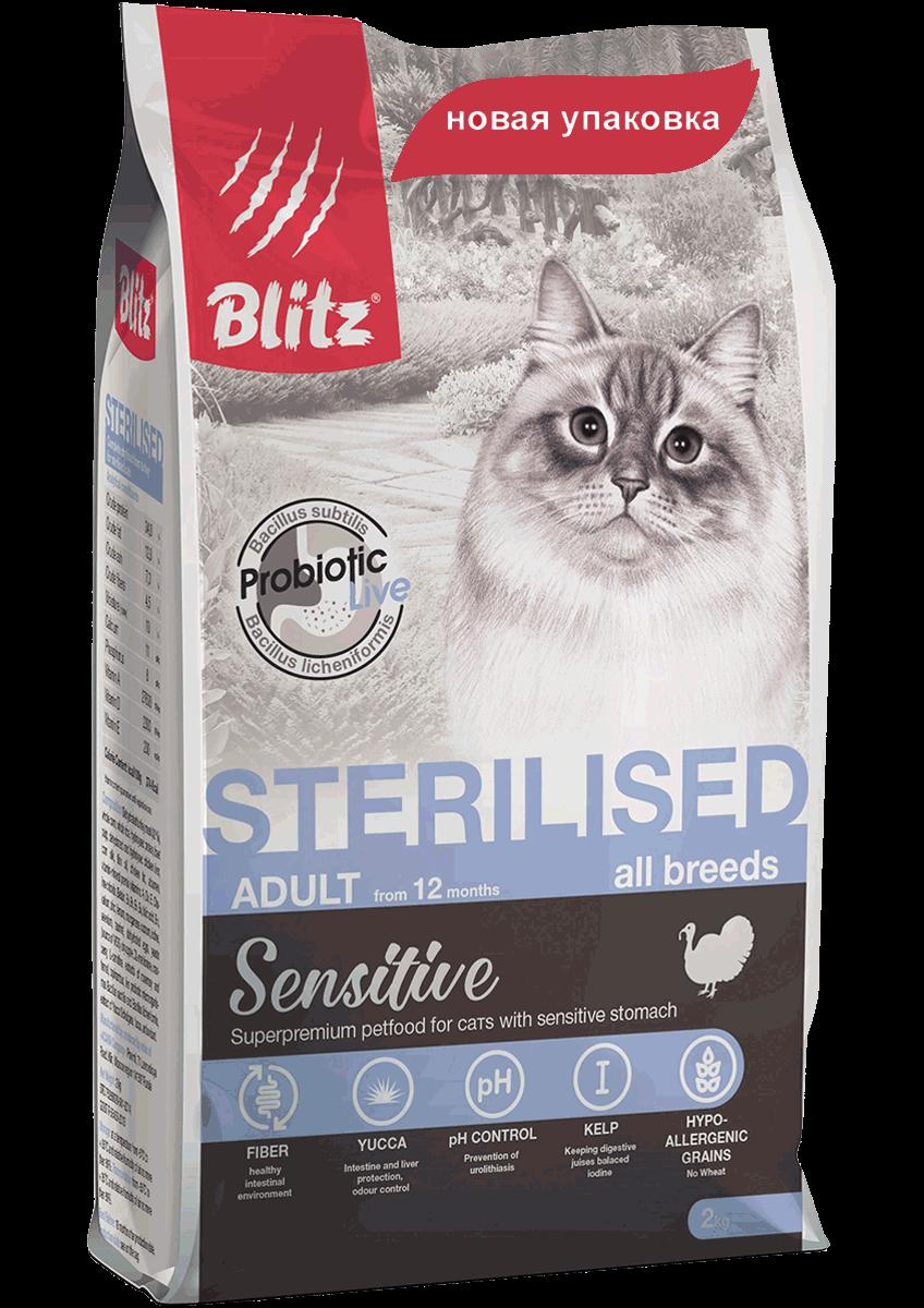 Blitz: сухой корм с индейкой для стерилизованных кошек 2 кг