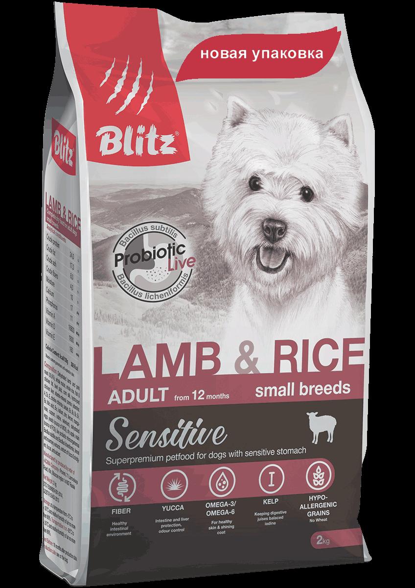 Blitz: сухой корм для мелких пород собак с ягненком и рисом 2 кг