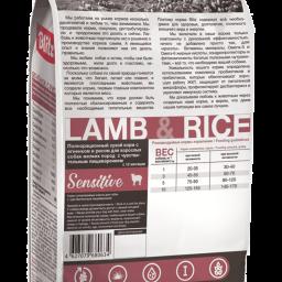 Blitz Sensitive с ягненком и рисом сухой корм для собак мелких пород