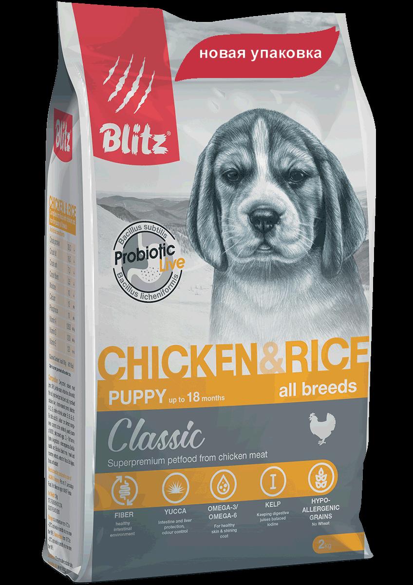 Blitz: сухой корм для щенков всех пород с курицей 2 кг