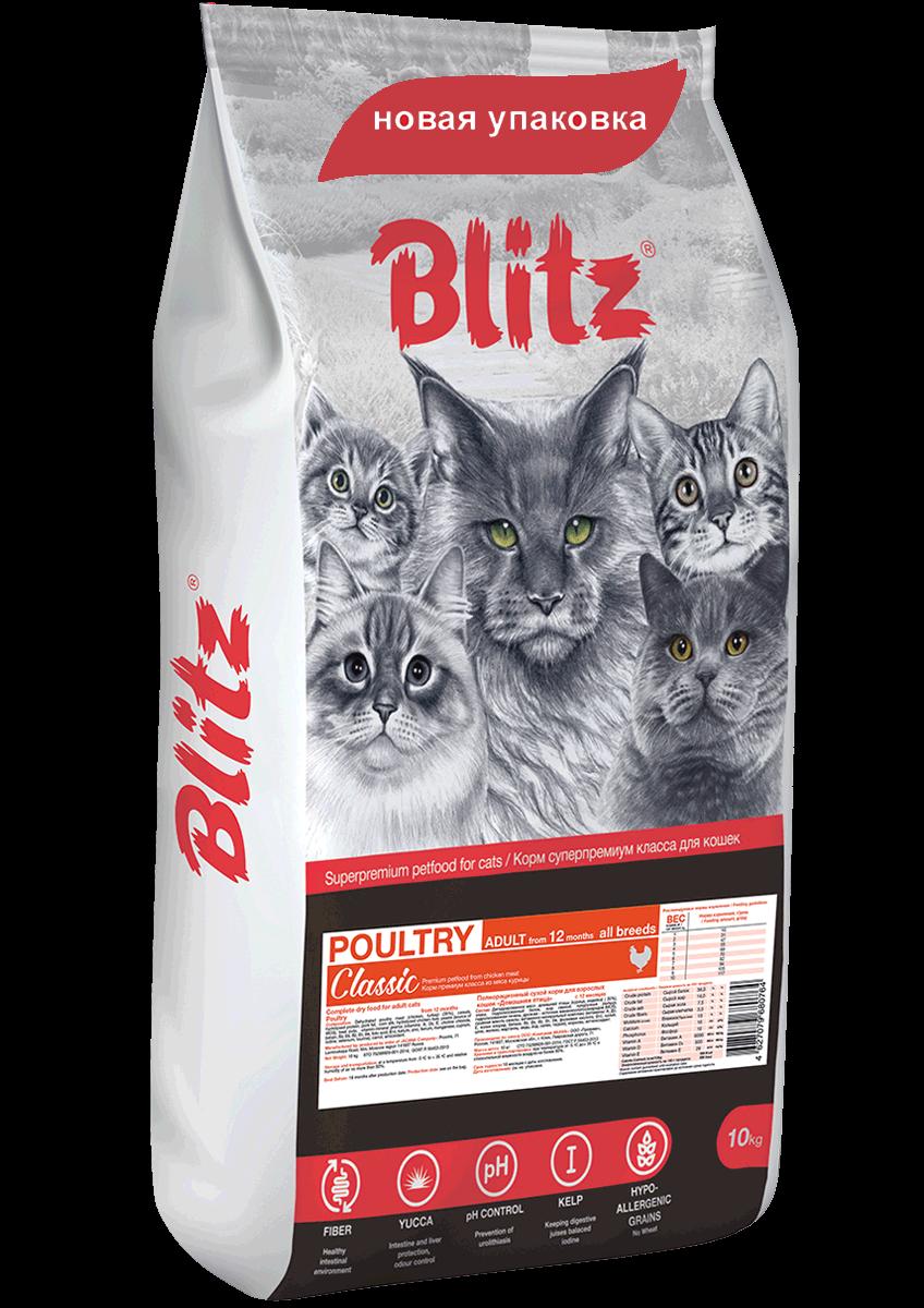 Blitz: сухой корм для взрослых кошек «Домашняя птица» 10 кг