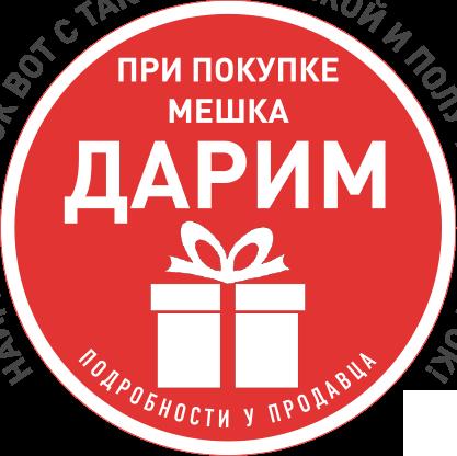 Акции на корма Blitz: декабрь 2018 дарит подарки!