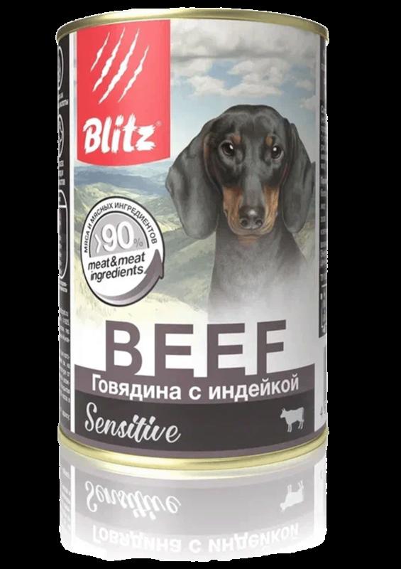 """Blitz Sensitive """"Говядина с индейкой"""" консервированный корм для собак всех пород и возрастов"""