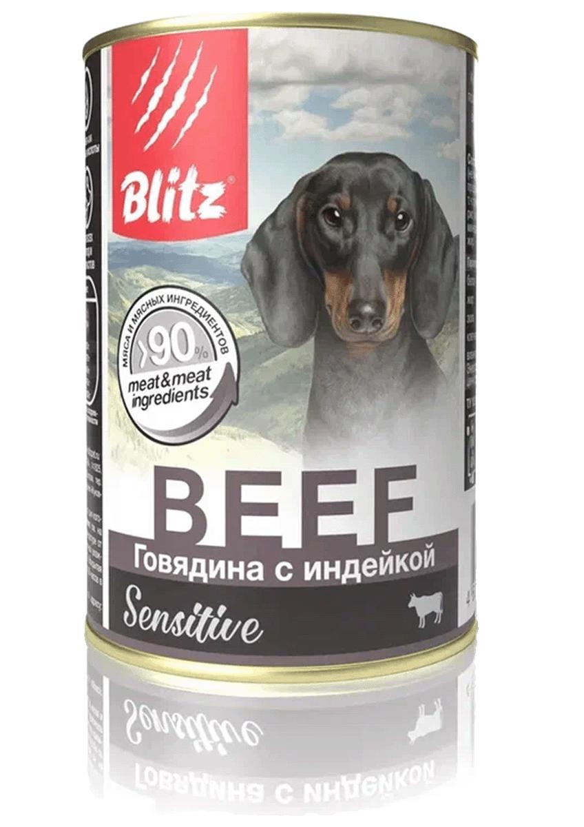 Blitz: консервированный корм для собак всех пород и возрастов с говядиной и индейкой