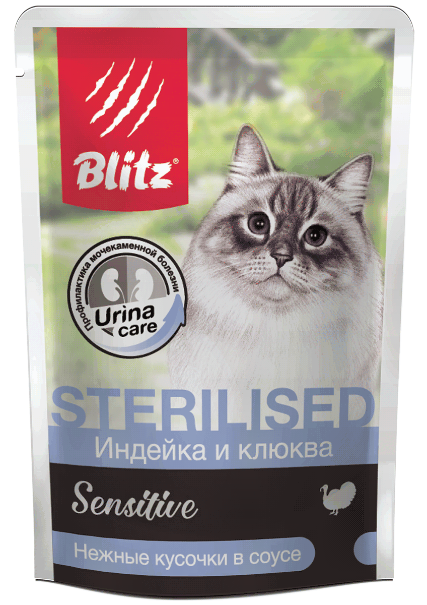 Blitz: влажный корм для кастрированных или стерилизованных кошек и котов «Индейка и клюква» — нежные кусочки в соусе