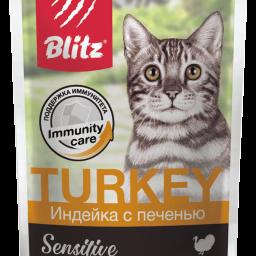 Blitz: влажный корм для взрослых кошек «Индейка с печенью» — нежные кусочки в соусе