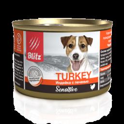 Blitz Sensitive «Индейка с печенью» консервированный корм для собак всех пород и возрастов