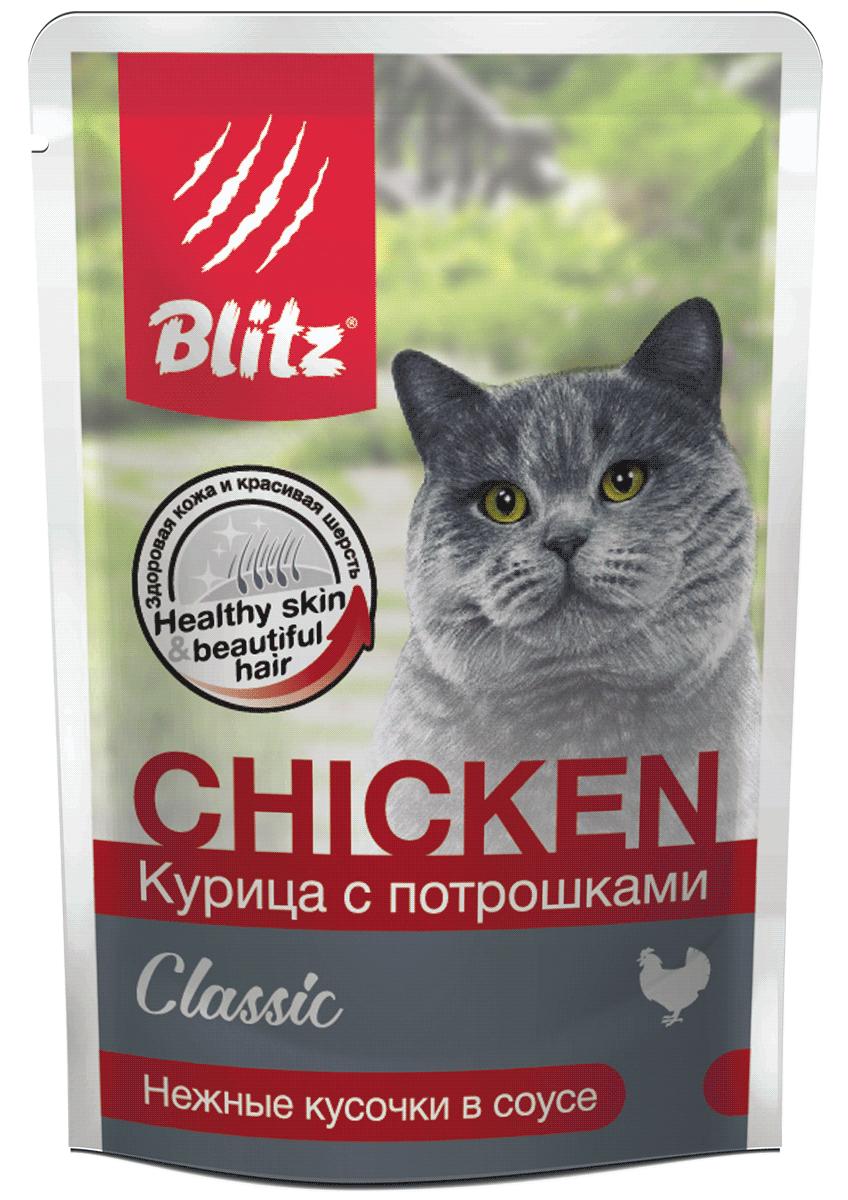 Blitz: влажный корм для взрослых кошек «Курица с потрошками» — нежные кусочки в соусе