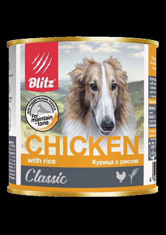Blitz: консервированный корм для собак всех пород и возрастов с курицей и рисом