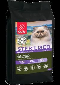 Blitz Holistic КУРИЦА И ПЕЧЕНЬ — для кастрированных или стерилизованных кошек и котов всех пород