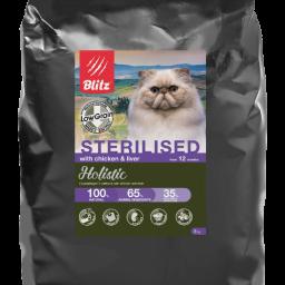 Blitz Holistic КУРИЦА И ПЕЧЕНЬ — низкозерновой корм для кастрированных или стерилизованных кошек и котов всех пород