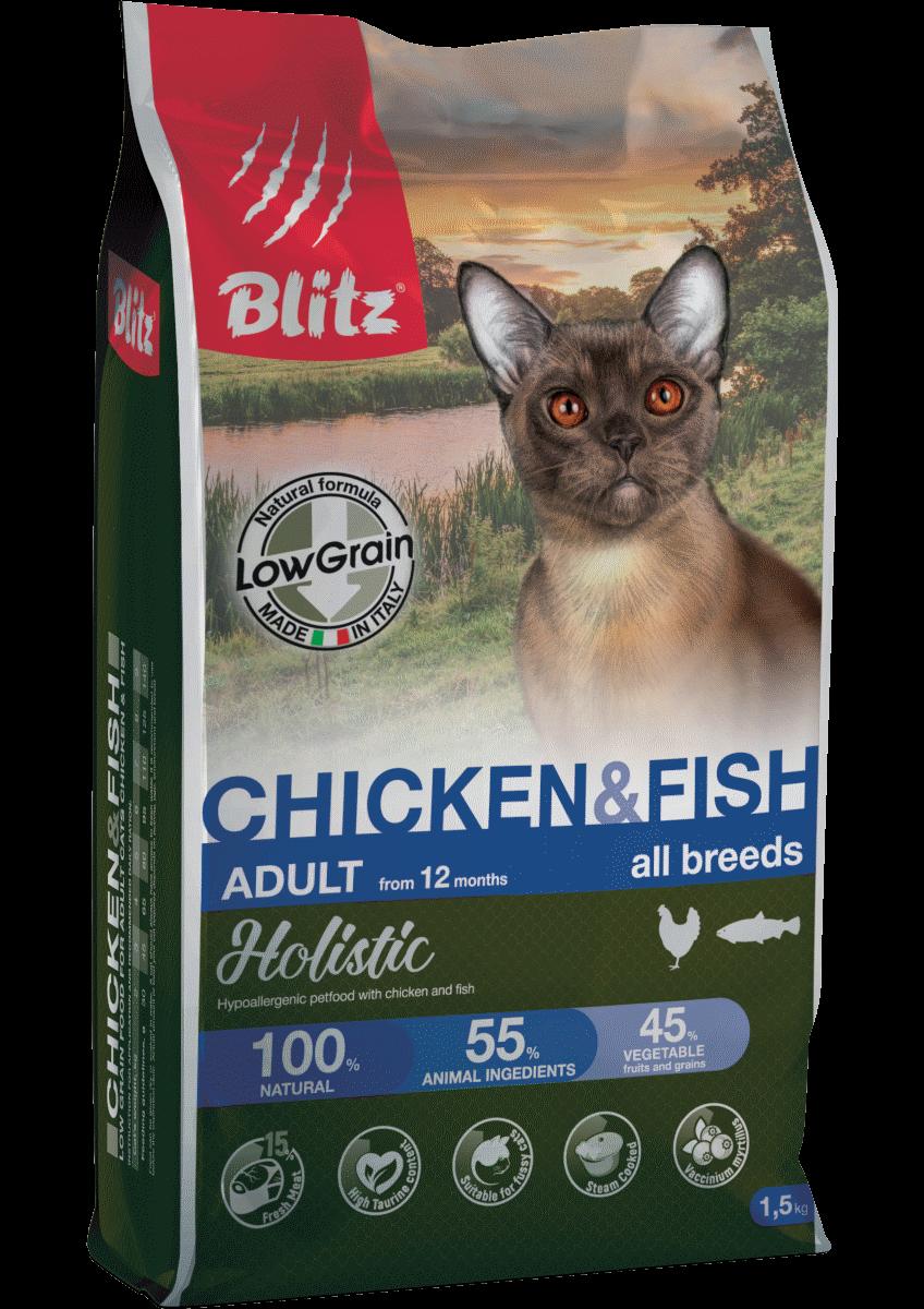 Blitz Holistic КУРИЦА И РЫБА — низкозерновой корм для взрослых кошек всех пород