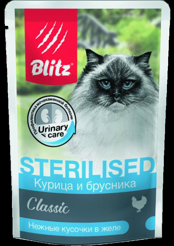 Blitz: влажный корм для взрослых кошек «Курица и брусника» — нежные кусочки в желе