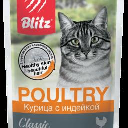 Blitz: влажный корм для взрослых кошек «Курица с индейкой» — нежные кусочки в желе