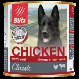 Blitz Classic «Курица с телятиной» консервированный корм для собак всех пород и возрастов
