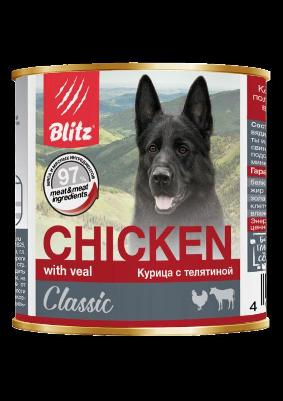"""Blitz Classic """"Курица с телятиной"""" консервированный корм для собак всех пород и возрастов"""