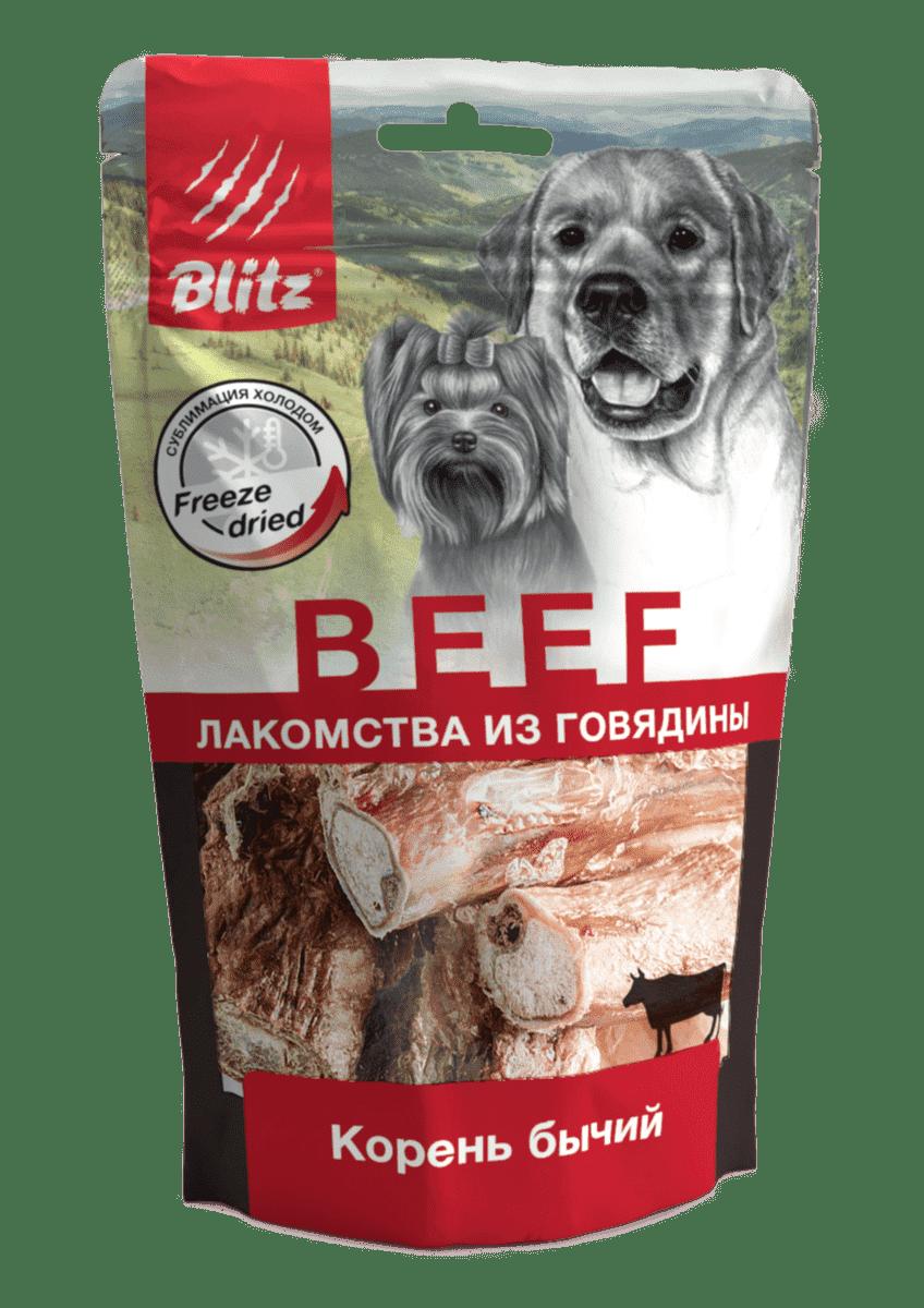 BLITZ сублимированное лакомство для собак «БЫЧИЙ КОРЕНЬ»