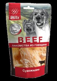 """BLITZ сублимированное лакомство для собак """"СУХОЖИЛИЕ"""""""