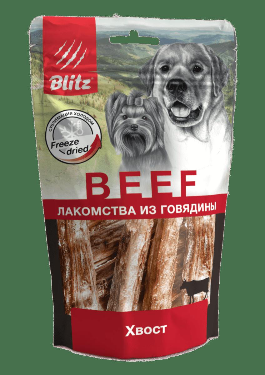 BLITZ сублимированное лакомство для собак «ХВОСТ»