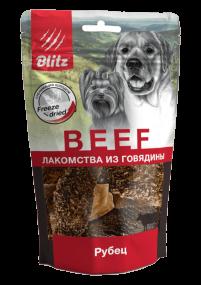 """BLITZ сублимированное лакомство для собак """"РУБЕЦ"""""""