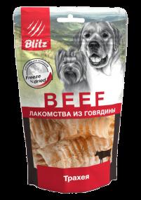 "BLITZ сублимированное лакомство для собак ""ТРАХЕЯ"""