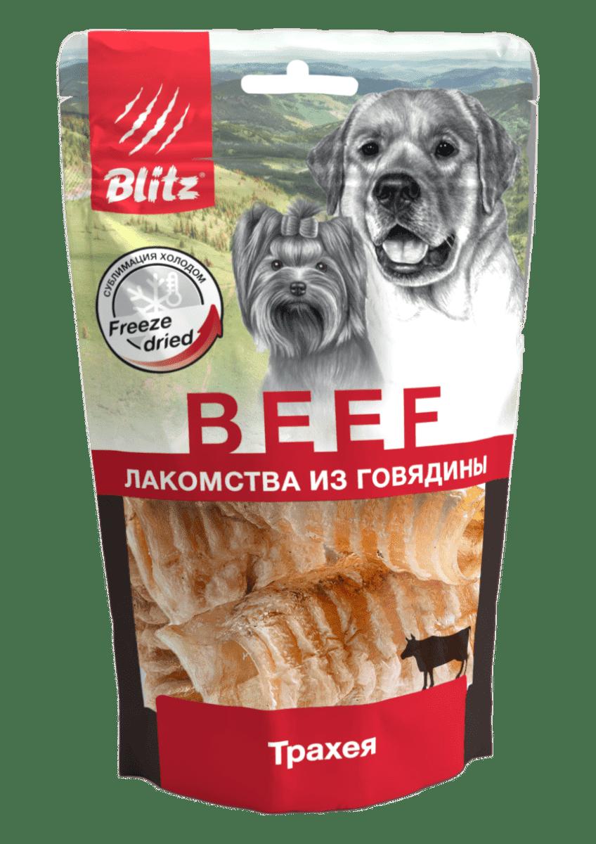 BLITZ сублимированное лакомство для собак «ТРАХЕЯ»