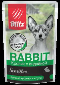 Blitz Sensitive «Кролик с индейкой» нежные кусочки в соусе — влажный корм для стерилизованных кошек